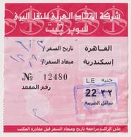 EGD48489 Egypt / Bus Ticket 25 EGP Super Jet Cairo To Alexandria - World