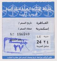 EGD48490 Egypt / Bus Ticket 27 EGP Super Jet Cairo To Alexandria - Mondo