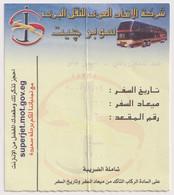 EGD48494 Egypt / Bus Ticket 25 EGP Super Jet Cairo To Alexandria Sidi Gaber - World