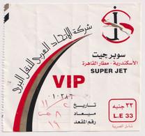 EGD84541 Egypt / Bus Ticket - Super Jet  Alexandria To Cairo Airport - Mondo