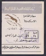 EGD84542 Egypt / Bus Ticket - Super Jet  Cairo Airport To Alexandria - Mondo