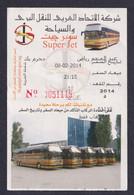EGD48473 Egypt / Bus Ticket - Super Jet 2014 Cairo To Alexandria - Muharram Bey - World