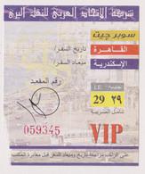 EGD48492 Egypt / Bus Ticket 29 EGP Super Jet Cairo To Alexandria - World