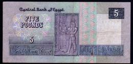 Egypte Egypt 1985 5 Livre 5 Pounds Signature A Negm AU/ UNC Circulé état Neuf - Egypt