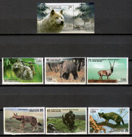 Cuba 2019 / Fauna Animals Mammals MNH Mamíferos Säugetiere / Cu18105  C4-26 - Non Classificati