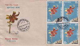 LILY Flower FDC 1976 NEPAL - Zonder Classificatie