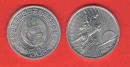 Nord Corea 50 Chon 1978 North Korea Corée Du Nord - Korea, North