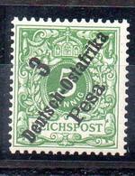 Alemania África Oriental Sello Nº Michel 7 ** - Colony: German East Africa
