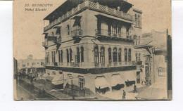 CPA - LIBAN - BEYROUTH - HOTEL ELARABI - N°35 - Libanon
