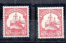 Alemania África Oriental Sellos Nº Michel 32a+32b **BARCOS (SHIPS) - Colony: German East Africa