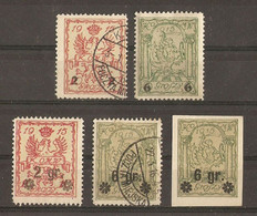 Pologne 1915 - Poste Locale De Varsovie - Petit Lot De 5 Surchargés Dont 1 Non Dentelé - Oblitérés