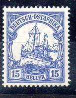 Alemania África Oriental Sello Nº Michel 33b ** BARCOS (SHIPS) - Colony: German East Africa