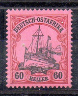 Alemania África Oriental Sello Nº Michel 37 ** BARCOS (SHIPS) - Colony: German East Africa