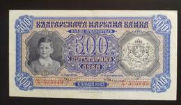 BULGARIA 500 LEVA 1943 F - Bulgaria