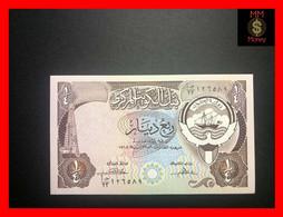 KUWAIT 1/4 Dinar 1980  P. 11   UNC - Kuwait