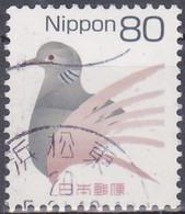Japan 2007. Freimarken: Orientturteltaube (Streptopelia Orientalis), Mi 4383A Gebraucht - Palomas, Tórtolas