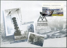 """Ukraine 2021. #1905 FDC MNH/Luxe. 35 Years Of The Chernobyl Disaster. """"View Into Future"""". (B05) - Atom"""