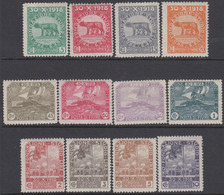 1919. FIUME. Interallied Occupation. Study Fond Complete Set With 12 Stamps. Hinged. ... () - JF418649 - Fiume