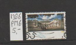 (A643.68) Plaatfout NVPH 1386 PM6    Gestempeld CW 5,- - Abarten Und Kuriositäten
