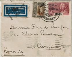 CTN68ETR- SIAM LETTRE AVION POUR CAMPINA (ROUMANIE) 12/10/1932 - Siam
