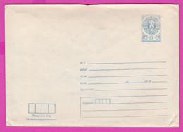 263283 / Mint Bulgaria Postal Stationery 1987 - 5 St. / Coat Of Arms / Standard Bulgarie Bulgarien Bulgarije - Sobres