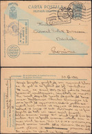 Romania - Field Post Stationery Card, Carte Postala Militara, Oficiul Postal Militar Nr. 61 - 18.1.1943 - Barlad. - Enteros Postales