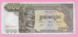 100 RIELS CAMBODGE - Cambodia