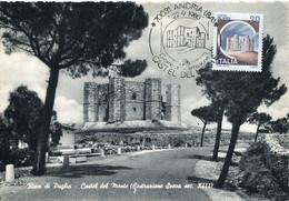 64058 Italia, Maximum 1980 Architecture, The Medieval Castle Castel Del Monte Andria, Vintage Card - Kastelen