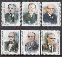 2017 Greece Famous Philatelists Philately Complete Set Of 6 MNH @ BELOW FACE VALUE - Ongebruikt