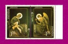 2003 Ukraine MNH STAMPS  Mi: 562-563 - Ukraine