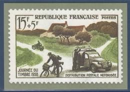 Type MonTimbraMoi Monde 20g Journée Du Timbre 1975 N°1838 Entier Carte Postale Journée Du Timbre 1958 (n°1151) - Listos A Ser Enviados: Otros (1995-...)