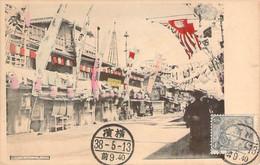 Japon - Osaka - Dotonbori (colorisée) - Osaka
