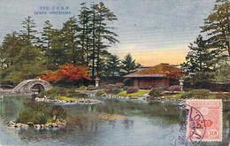 Japon - Hiroshima - Sente - Hiroshima