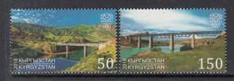 2018 Kyrgyzstan Bridges Complete Set Of 2 MNH - Kyrgyzstan