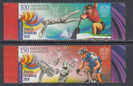 2018 Kyrgyzstan Asia Games Jakarta Cycling Volleyball Complete Set Of 2 MNH - Kirgizië