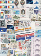 TIMBRES  Pour Affranchissement  Ou Collection  NEUF LUXE : 80 X 2f,20 = 176 Francs = 26,83 Euros - Collezioni
