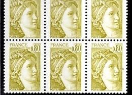 France Sabine YT N° 1971b Variété Sans Phosphore En Bloc De 6 Neufs ** MNH. Signés Calves. TB. A Saisir! - Varieties: 1980-89 Mint/hinged