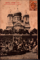 Odessa Le Marché - Ucraina