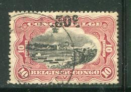 CONGO BELGE- Y&T N°98- Oblitéré - 1894-1923 Mols: Usados