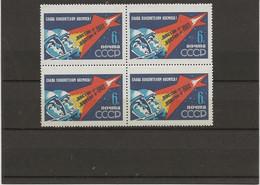 RUSSIE - SERIE COSMOS N° 2552- BLOC DE 4 NEUF SANS CHARNIERE  -ANNEE 1962 - Unused Stamps