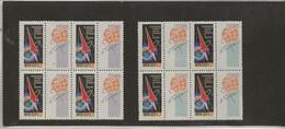 RUSSIE - SERIE COSMOS N° 2506 Et 2507- BLOC DE 4 NEUF SANS CHARNIERE  -ANNEE 1962 - Unused Stamps