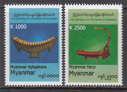 2017 Myanmar Musical Instruments HIGH VALUE Definitives  Complete Set Of 2 MNH - Myanmar (Birmanie 1948-...)