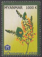 2017 Myanmar ASEAN Flowers   Complete Set Of 1 MNH - Myanmar (Birmanie 1948-...)
