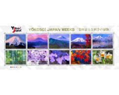 Ref. 335519 * MNH * - JAPAN. 2008. JAPANESE WEEKS. YOKOSO . SEMANAS JAPONESAS. YOKOSO - Nuovi