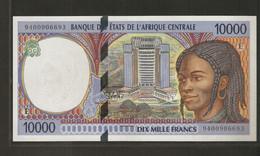 Afrique Centrale (Etats D' ),10,000 Francs, E For Cameroun (1993-2002) - Central African States