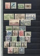 Année 1955 Obliteré - Used Stamps