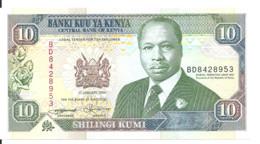 KENYA 10 SHILLINGS 1994 UNC P 24 F - Kenya