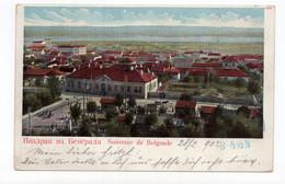 1902 SERBIA,BELGRADE TO VIENNA,MAIN RAILWAY STATION,ILLUSTRATED POSTCARD,USED - Serbia
