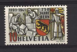 0ch  1031  -  Suisse  :  Yv  370   Mi  398  ** - Unused Stamps