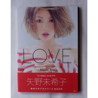 LOVE Special Secrets Of Mikiko Yano 矢野未希子 - Other